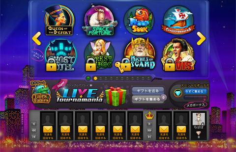 Слотомания игровые автоматы 777 игровые_автоматы