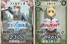 valkyria-duel